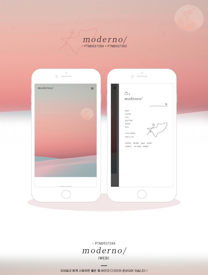 07_moderno_mobile_detail