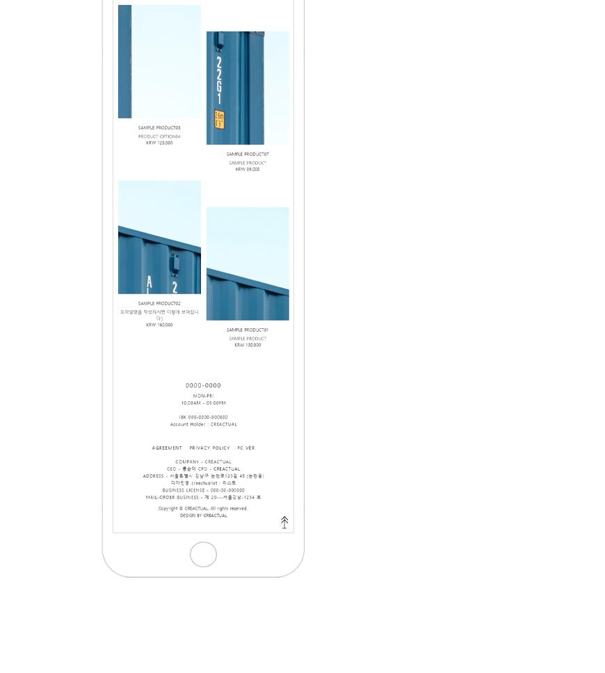 08_creactualist_mobile_detail
