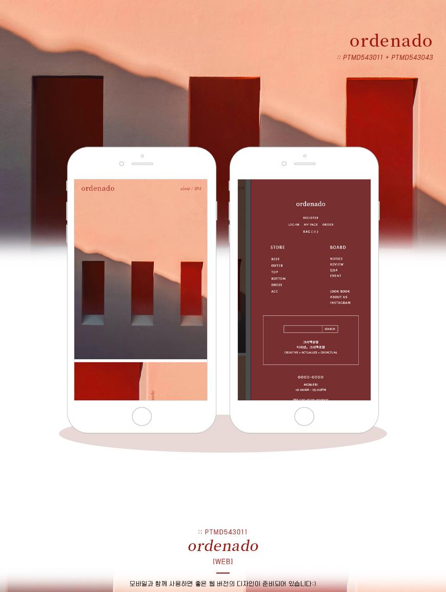 10_ordenado_mobile_detail
