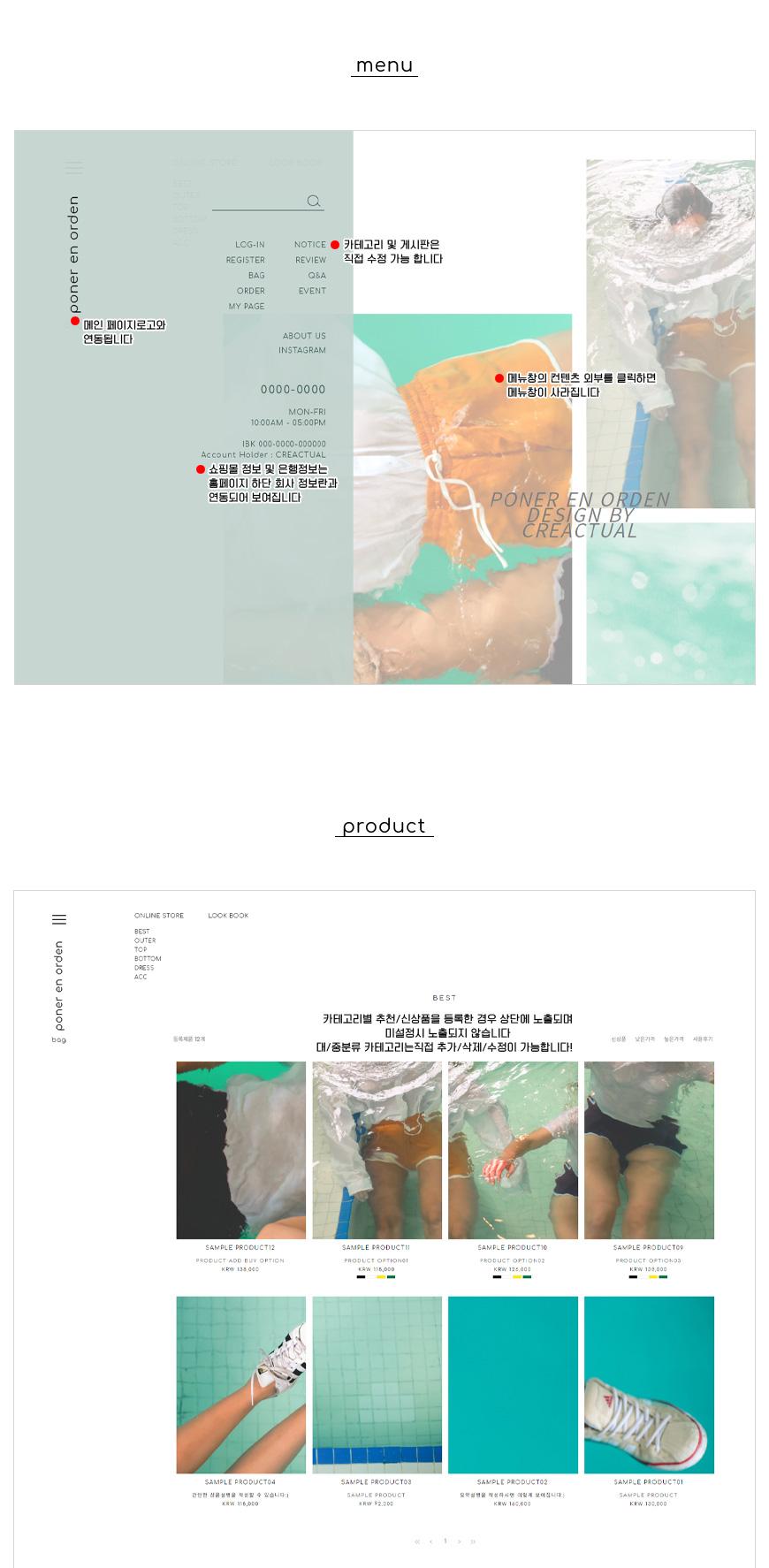 11_design_poner_en_orden_detail